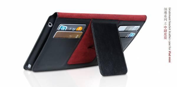 Bao da iPad Mini Borofone Lieutenant Bracket 11