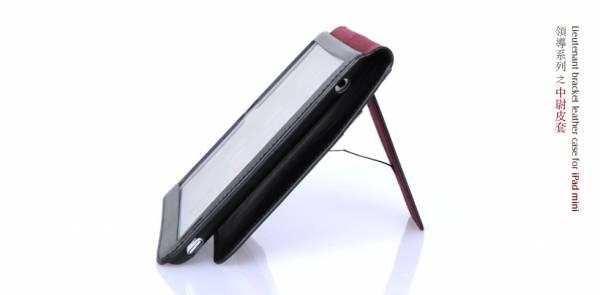 Bao da iPad Mini Borofone Lieutenant Bracket 12