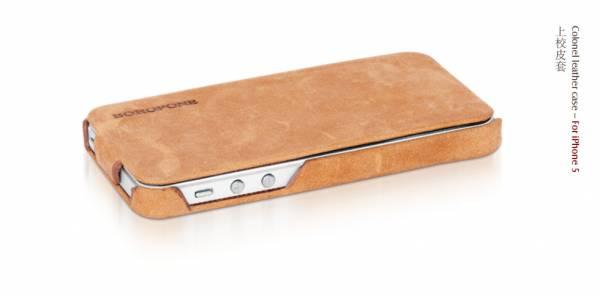 Bao da iPhone 5 Borofone Coronel 12