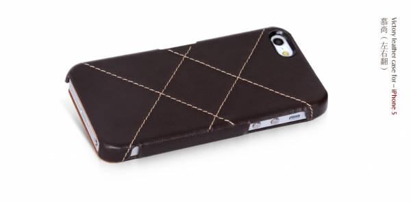 Bao da iPhone 5 mở ngang Borofone Victore 3