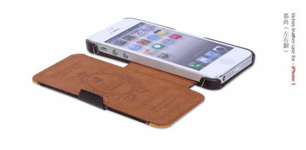 Bao da iPhone 5 mở ngang Borofone Victore 4