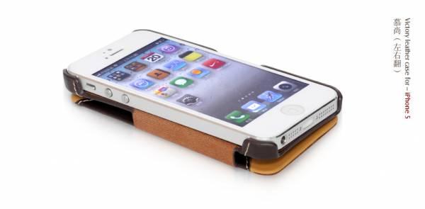 Bao da iPhone 5 mở ngang Borofone Victore 6