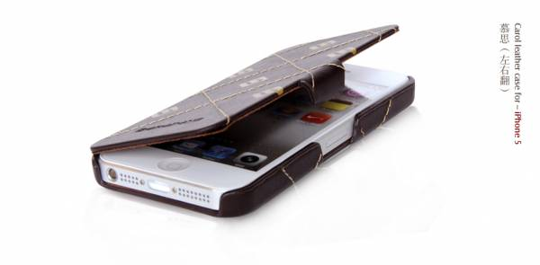 Bao da iPhone 5 mở ngang Borofone Carol 4