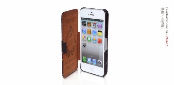 Bao da iPhone 5 mở ngang Borofone Carol 5