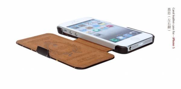 Bao da iPhone 5 mở ngang Borofone Carol 6