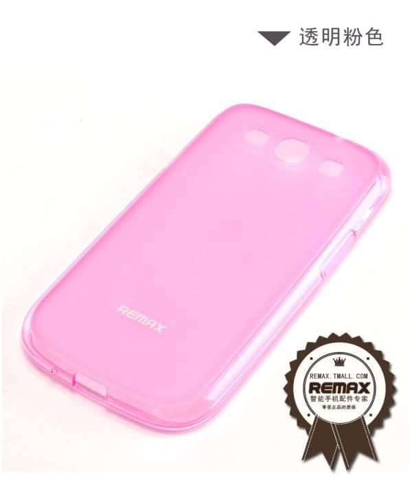 Ốp lưng Samsung Galaxy S3 silicon Remax 2