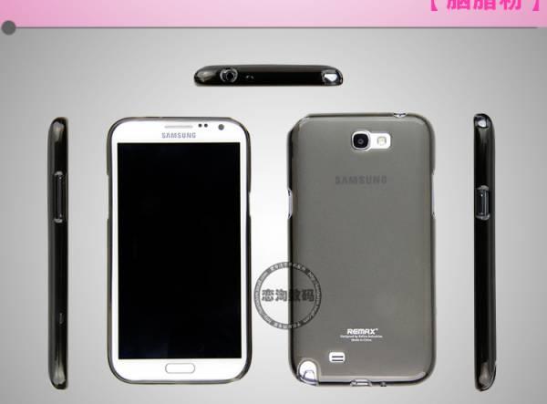Ốp lưng Samsung Galaxy Note 2 N7100 silicon Remax 2