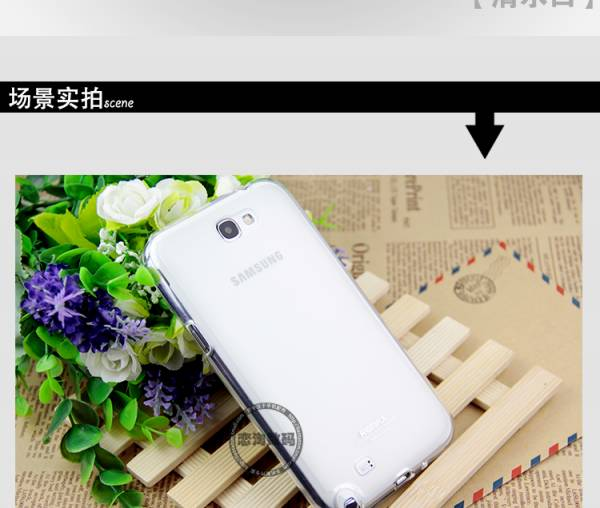 Ốp lưng Samsung Galaxy Note 2 N7100 silicon Remax 5