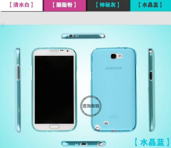 Ốp lưng Samsung Galaxy Note 2 N7100 silicon Remax 6