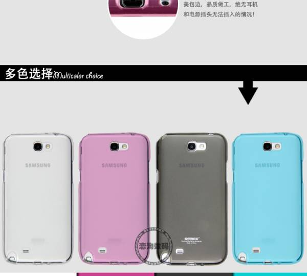 Ốp lưng Samsung Galaxy Note 2 N7100 silicon Remax 8