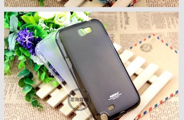 Ốp lưng Samsung Galaxy Note 2 N7100 silicon Remax 9