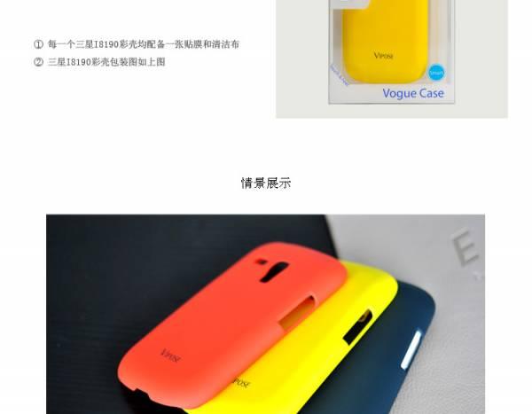 Ốp lưng Samsung Galaxy S3 Mini i8190 Vipose 4