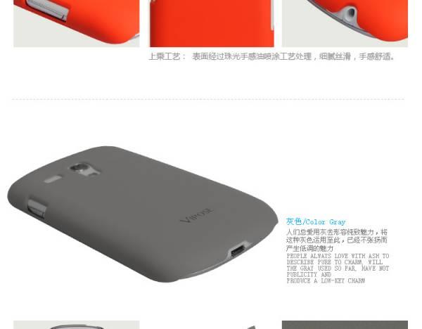 Ốp lưng Samsung Galaxy S3 Mini i8190 Vipose 5