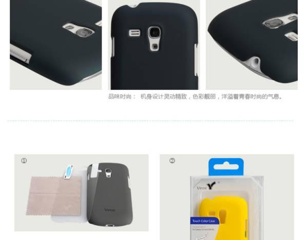 Ốp lưng Samsung Galaxy S3 Mini i8190 Vipose 6