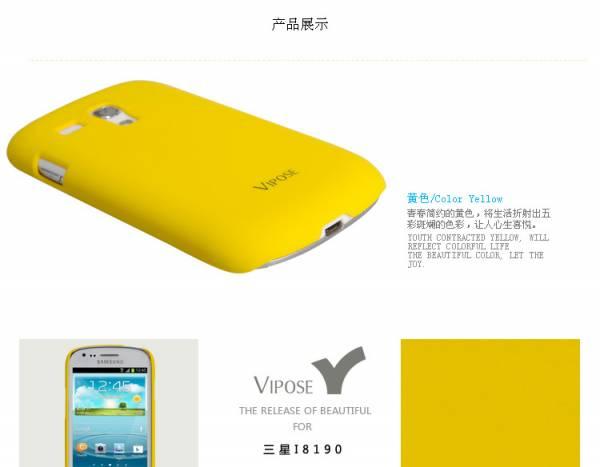 Ốp lưng Samsung Galaxy S3 Mini i8190 Vipose 7