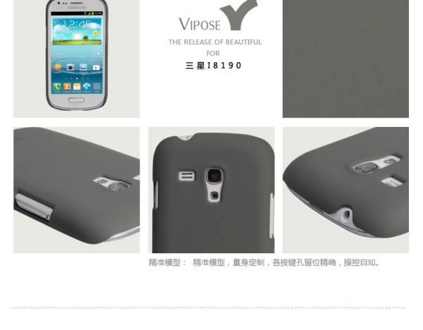 Ốp lưng Samsung Galaxy S3 Mini i8190 Vipose 8