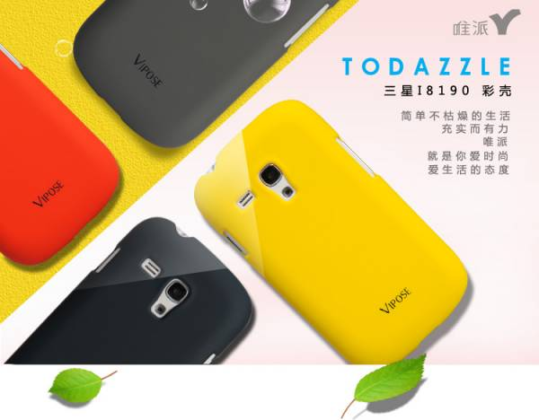 Ốp lưng Samsung Galaxy S3 Mini i8190 Vipose 9