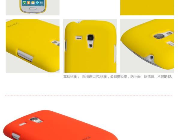 Ốp lưng Samsung Galaxy S3 Mini i8190 Vipose 10