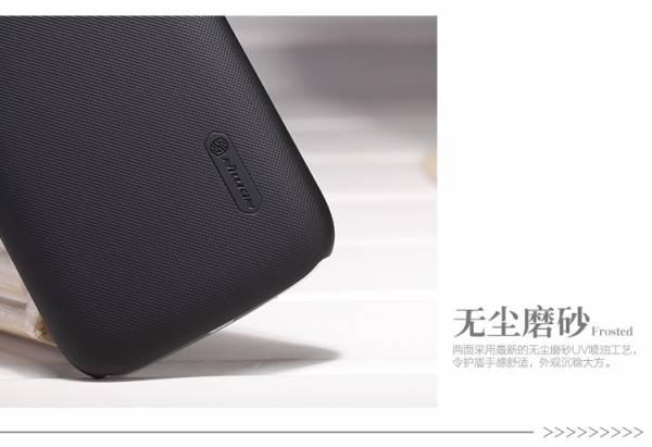 Ốp lưng Samsung Galaxy Grand Duos i9082  Nillkin 2