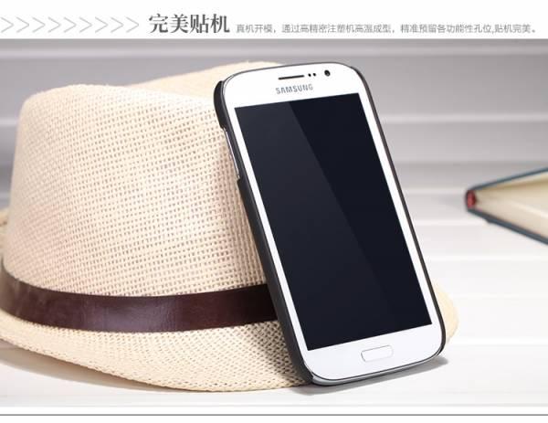 Ốp lưng Samsung Galaxy Grand Duos i9082  Nillkin 3