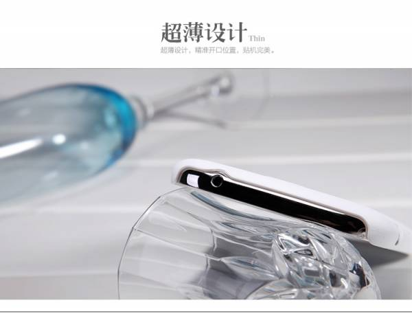 Ốp lưng Samsung Galaxy Grand Duos i9082  Nillkin 5