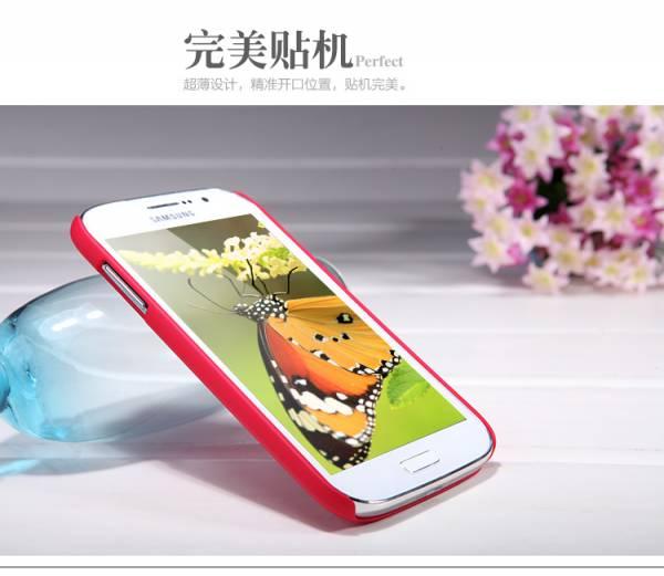 Ốp lưng Samsung Galaxy Grand Duos i9082  Nillkin 8