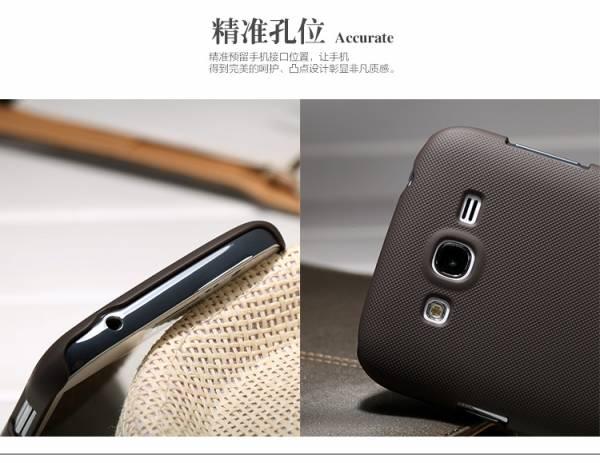 Ốp lưng Samsung Galaxy Grand Duos i9082  Nillkin 12