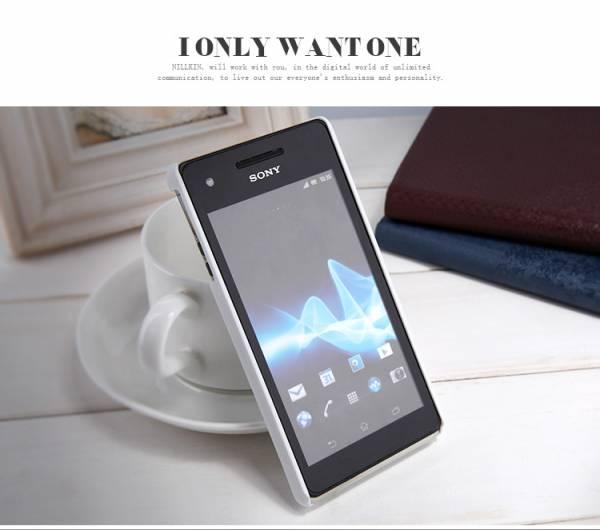 Ốp lưng Sony Xperia V LT25i Nillkin 10