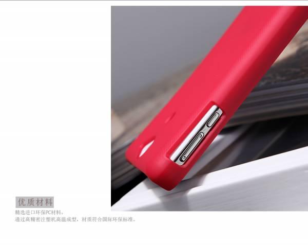 Ốp lưng Sony Xperia V LT25i Nillkin 18