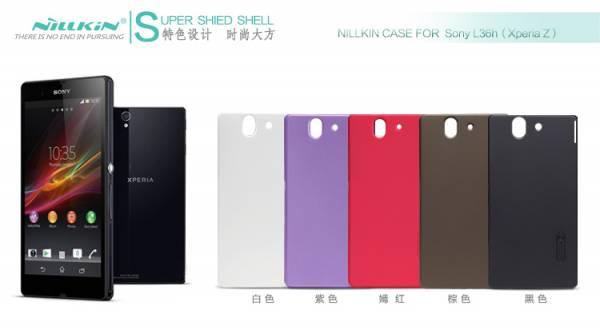 Ốp lưng Sony Xperia Z LT36i Nillkin 2