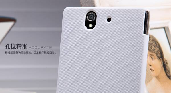 Ốp lưng Sony Xperia Z LT36i Nillkin 9