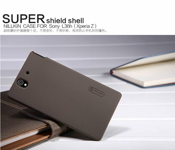 Ốp lưng Sony Xperia Z LT36i Nillkin 13