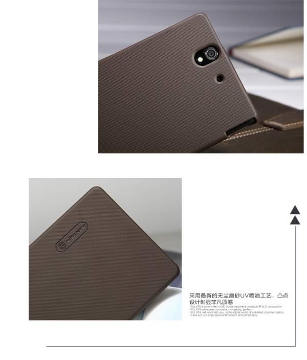 Ốp lưng Sony Xperia Z LT36i Nillkin 14