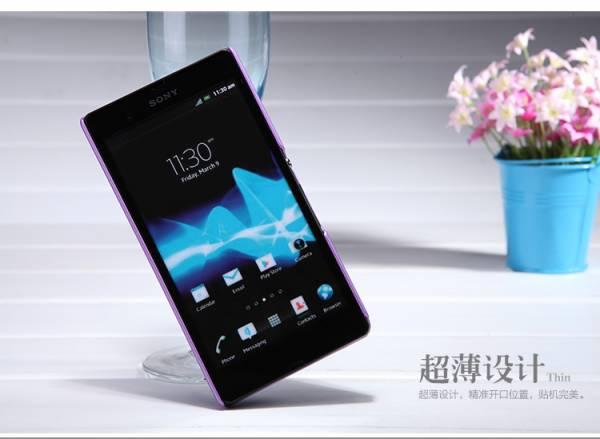 Ốp lưng Sony Xperia Z LT36i Nillkin 15