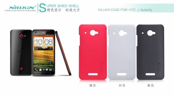 Ốp lưng HTC Buttertly X9200 Nillkin 2