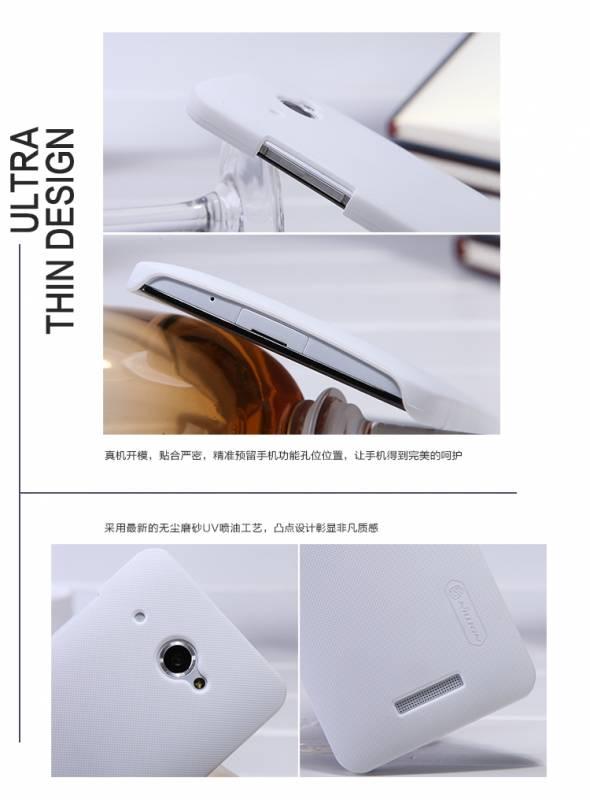 Ốp lưng HTC Buttertly X9200 Nillkin 3