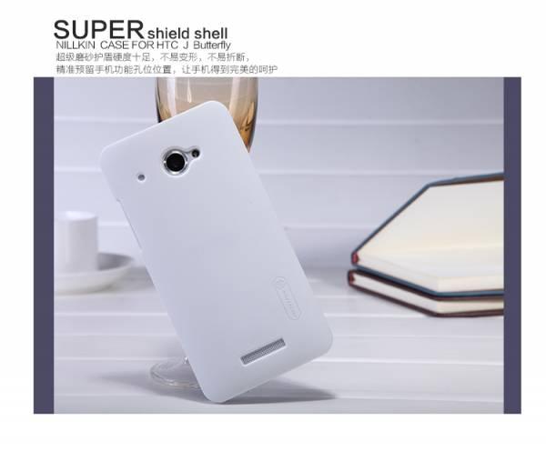 Ốp lưng HTC Buttertly X9200 Nillkin 4