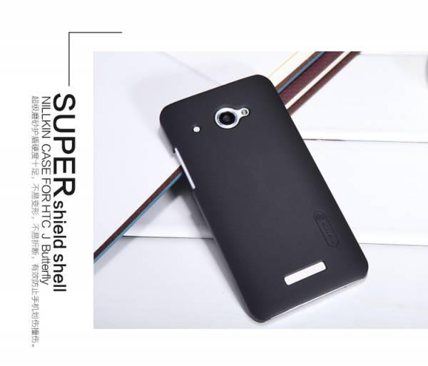 Ốp lưng HTC Buttertly X9200 Nillkin 5