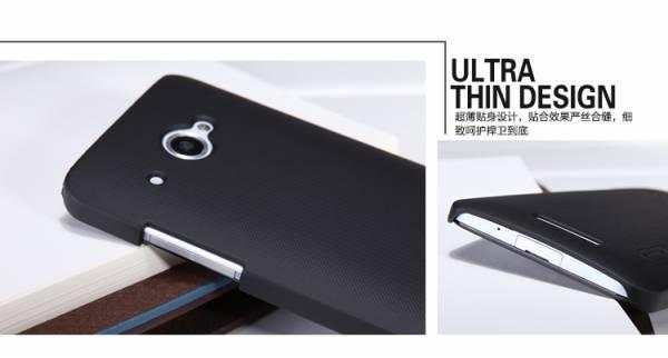Ốp lưng HTC Buttertly X9200 Nillkin 7
