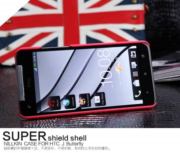 Ốp lưng HTC Buttertly X9200 Nillkin 8