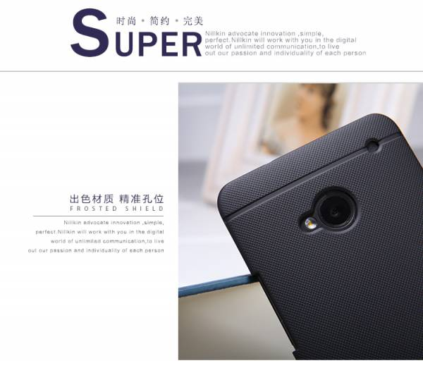 Ốp lưng HTC One M7 Nillkin 3