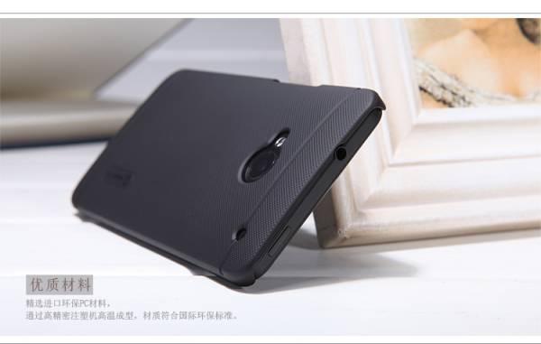 Ốp lưng HTC One M7 Nillkin 4