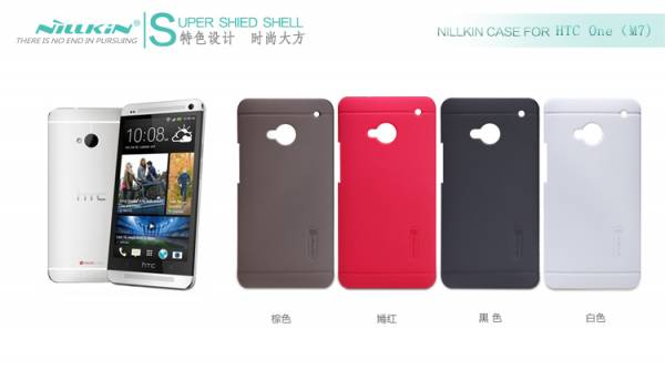 Ốp lưng HTC One M7 Nillkin 6