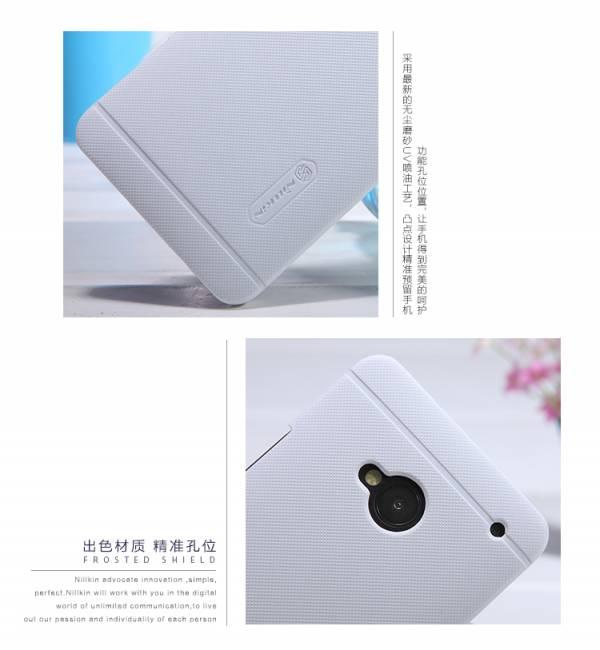 Ốp lưng HTC One M7 Nillkin 8