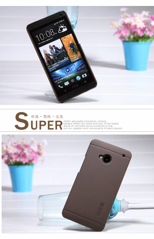 Ốp lưng HTC One M7 Nillkin 9