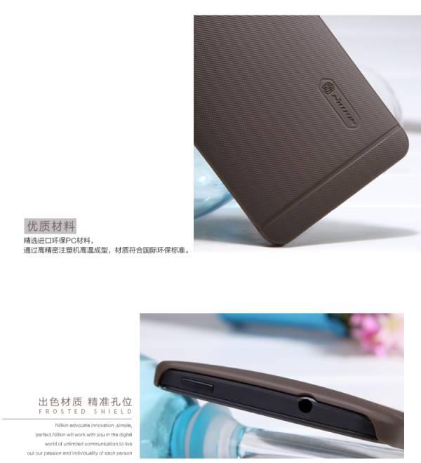Ốp lưng HTC One M7 Nillkin 10
