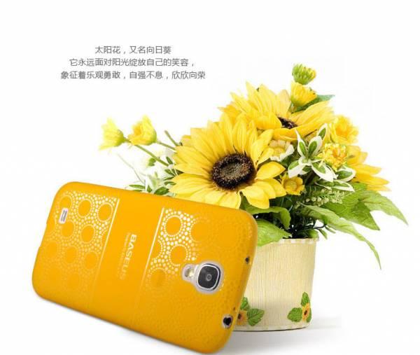 Ốp lưng silicon Samsung Galaxy S4 Baseus Sunflower Case 5