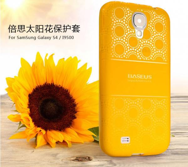 Ốp lưng silicon Samsung Galaxy S4 Baseus Sunflower Case 6