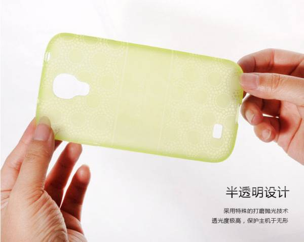 Ốp lưng samsung Galaxy S4 i9500 Baseus skiller case 1