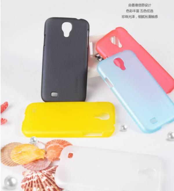 Ốp lưng samsung Galaxy S4 i9500 Baseus skiller case 2